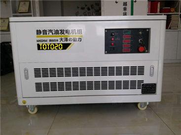 供应大泽动力TOTO20汽油发电机20kw