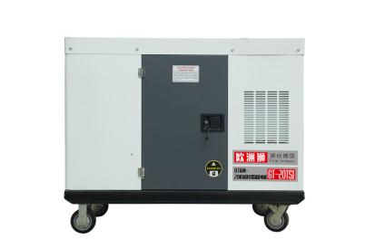 50KW小型柴油发电机低噪音欧洲狮