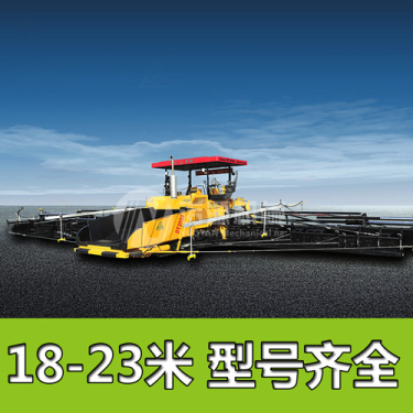 出租中大机械DT2000摊铺机 贵州中大机械2000摊铺机出租