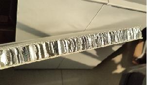维修拖车车厢板材