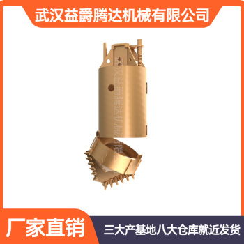 供应益爵旋挖钻机截齿分底斗组合钻头旋挖配件钻斗可定制