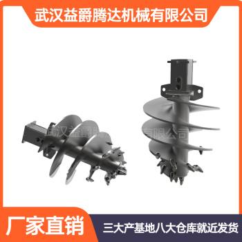 供应益爵旋挖钻机钻头螺旋钻 旋挖机麻花钻单锥双锥螺旋钻