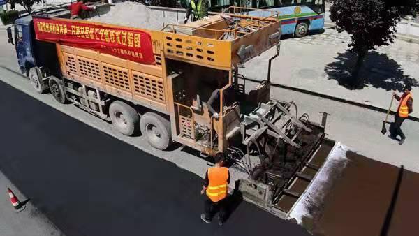 西藏租赁高远沥青稀浆封层机