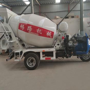 农用五轮混凝土搅拌车  2方混凝土运输车 畅路机械