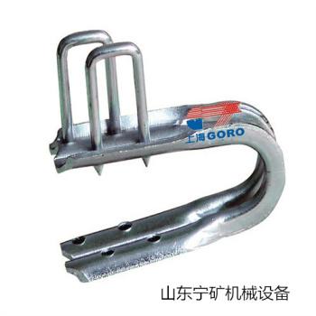 供应上海高罗T10皮带扣