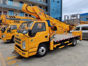 供应蓝牌直臂高空作业车 21米23米高空作业车