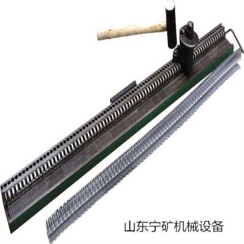 供应上海高罗20003D-1200锤击式订扣机