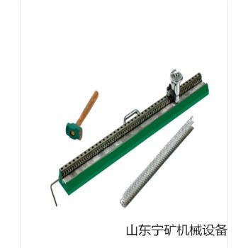 供应上海高罗20002D-1200锤击式订扣机
