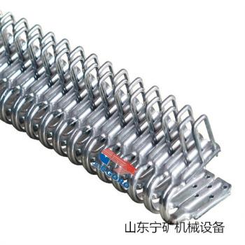 上海高罗20003-32连体皮带扣